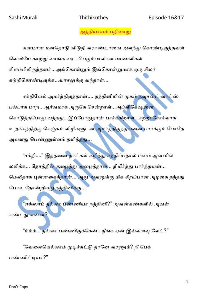 ttk8-page-001