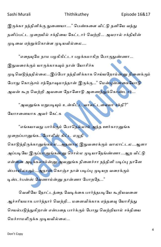ttk8-page-004