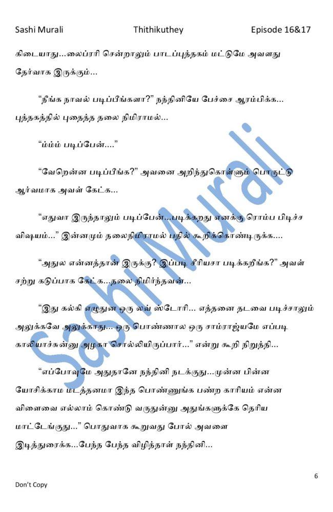 ttk8-page-006
