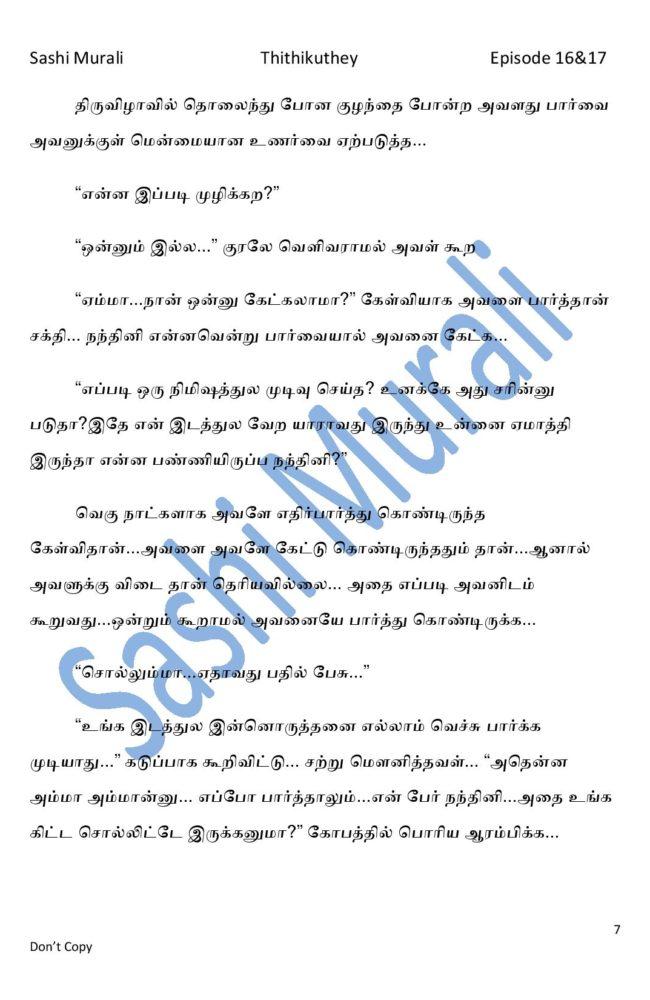 ttk8-page-007