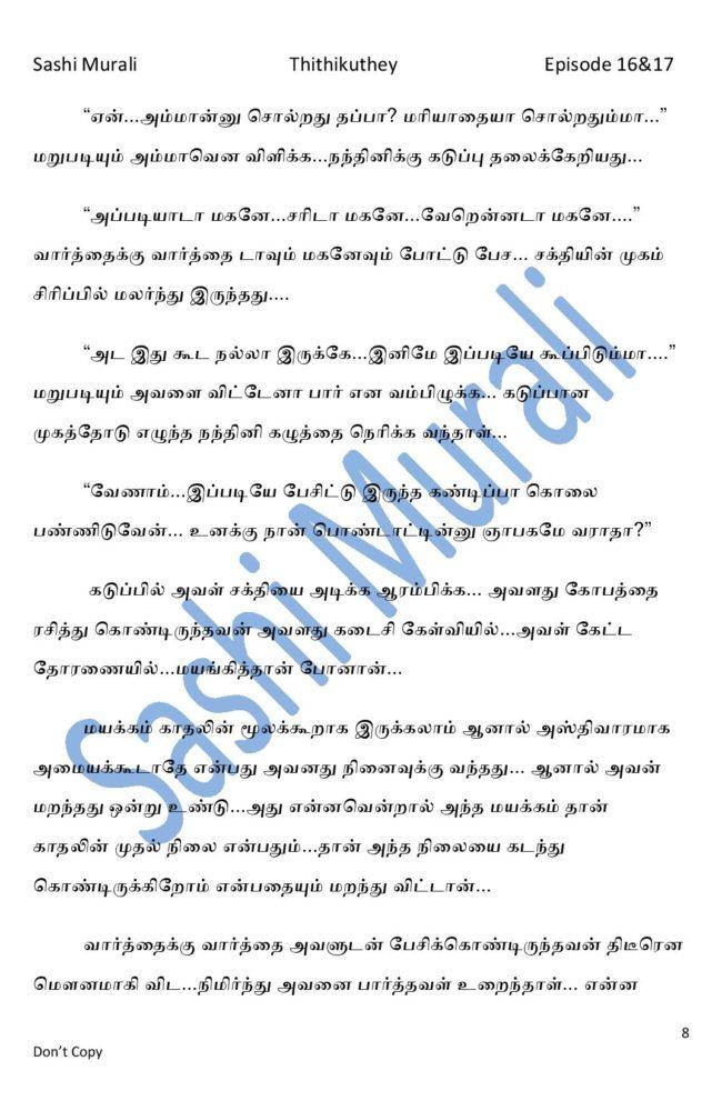 ttk8-page-008