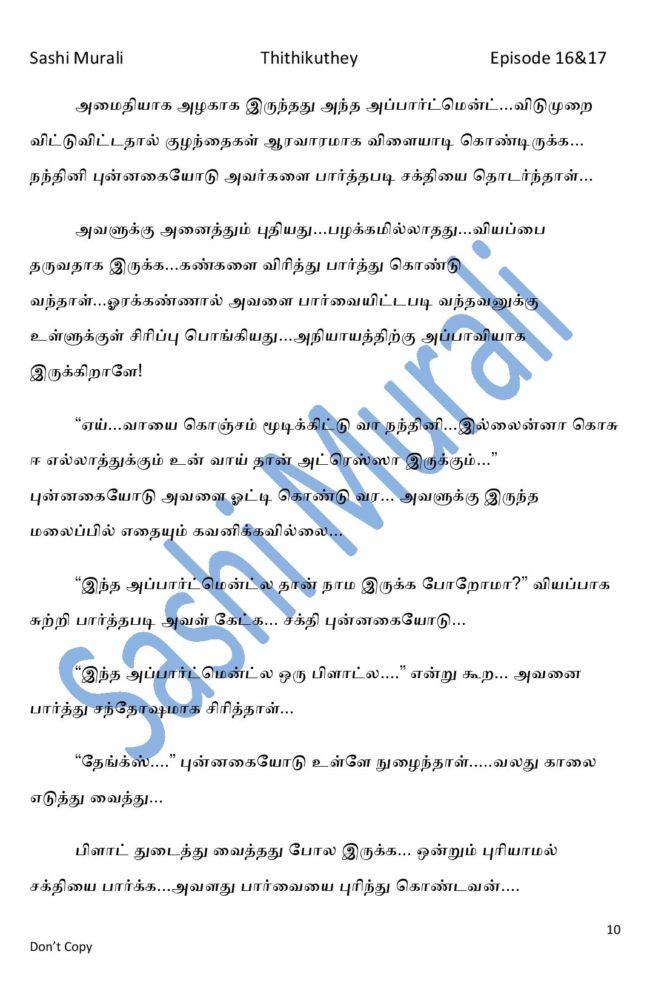 ttk8-page-010