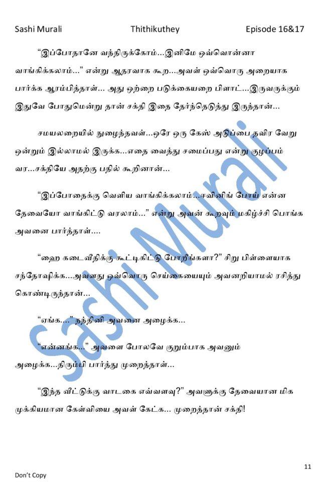 ttk8-page-011