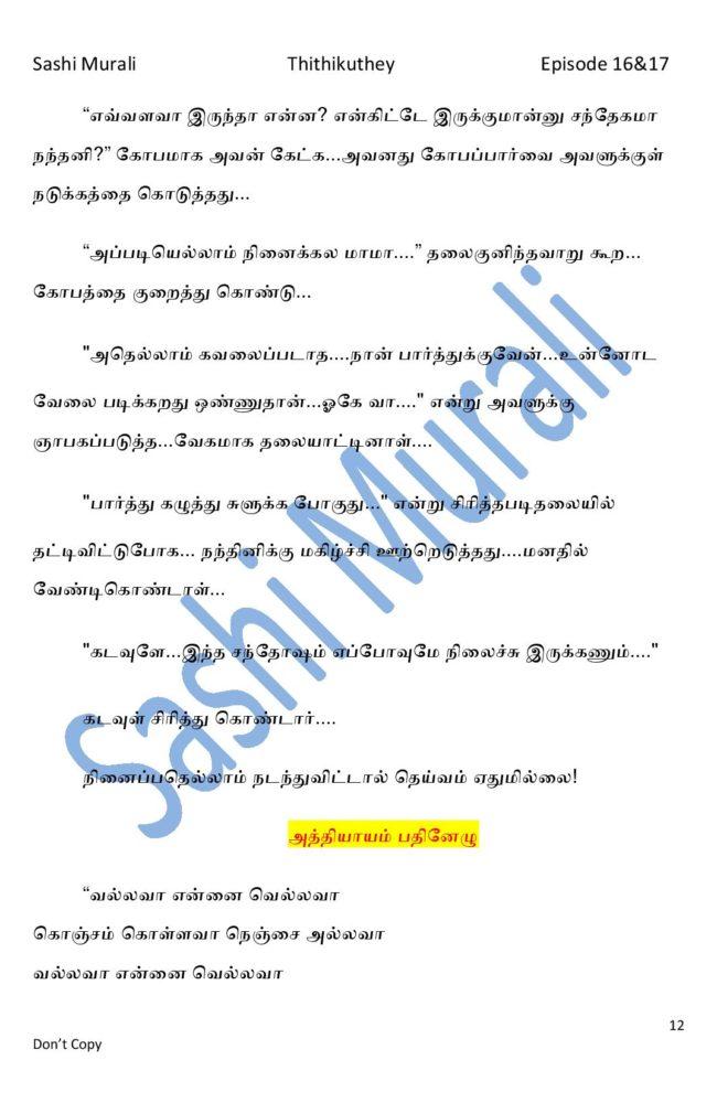 ttk8-page-012