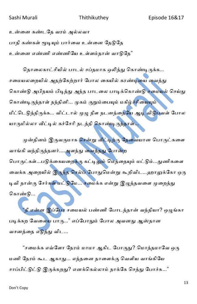 ttk8-page-013