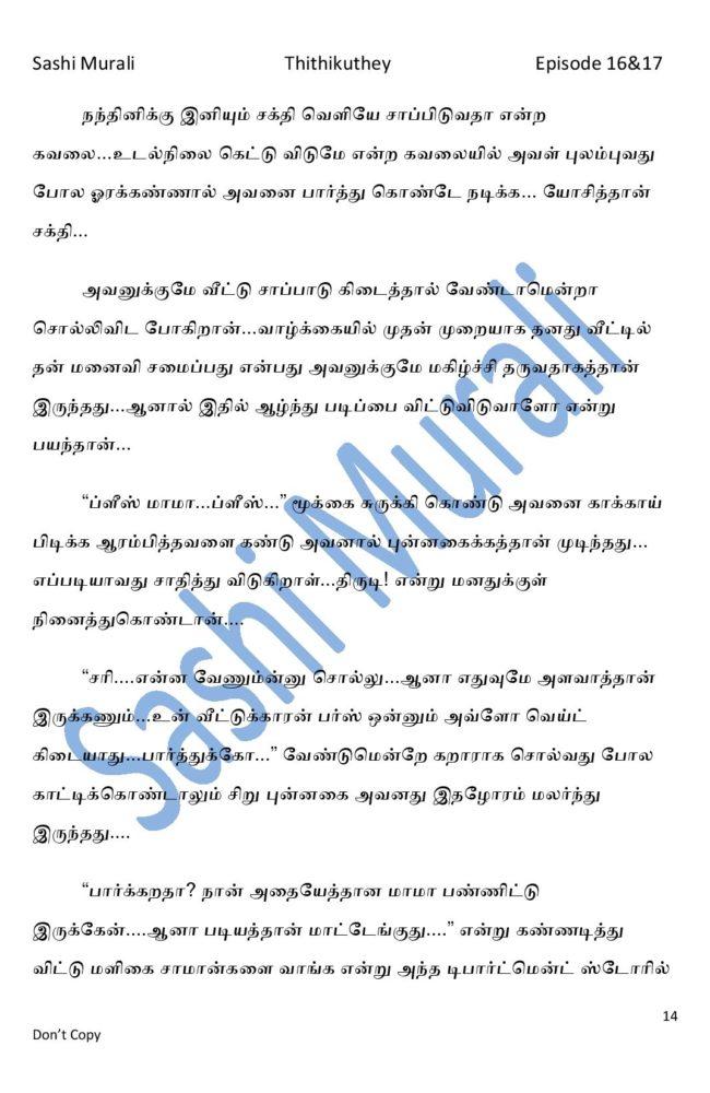 ttk8-page-014