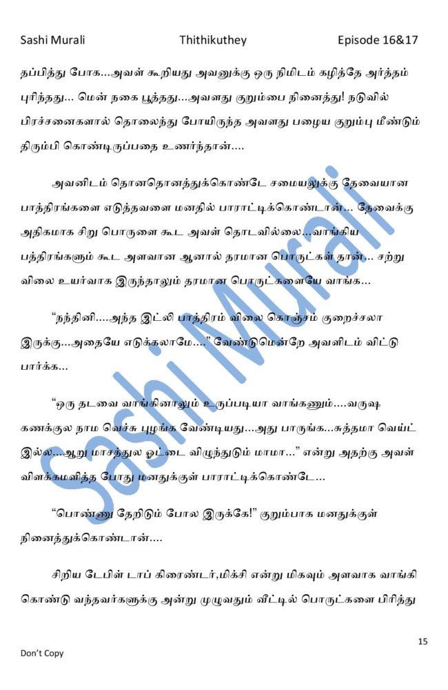 ttk8-page-015