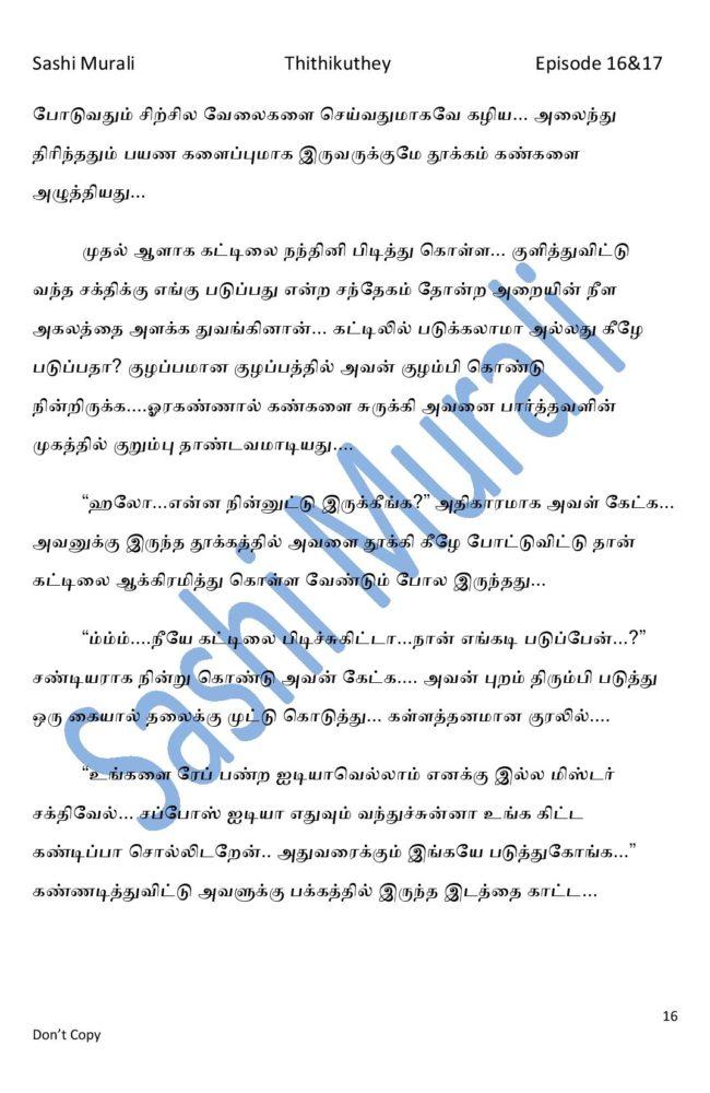 ttk8-page-016