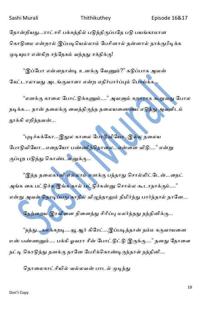 ttk8-page-019