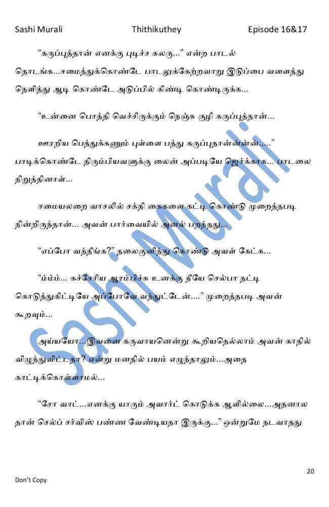 ttk8-page-020