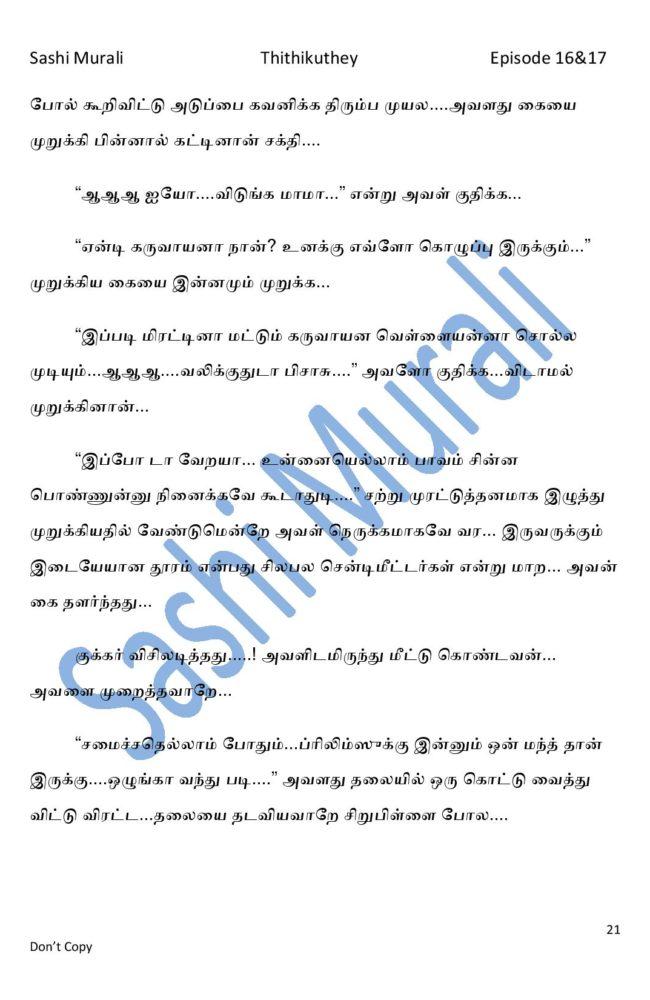 ttk8-page-021