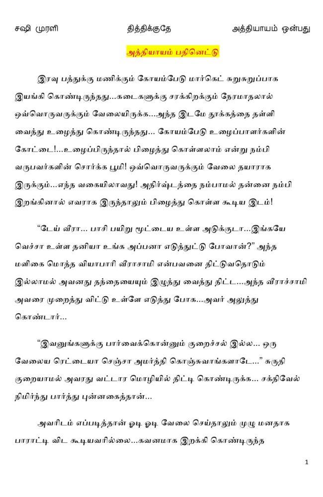 ttk9-page-001