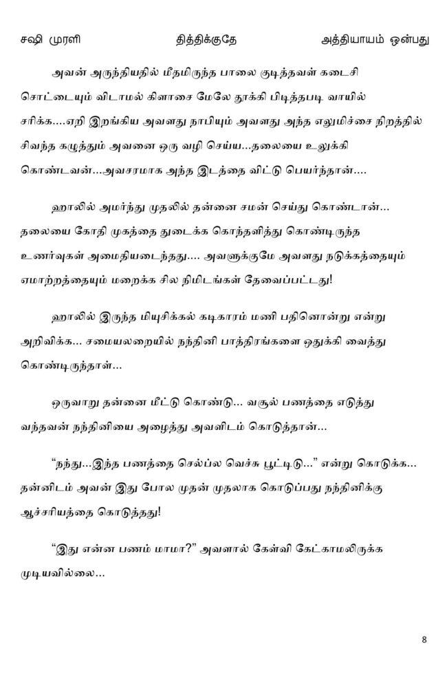 ttk9-page-008