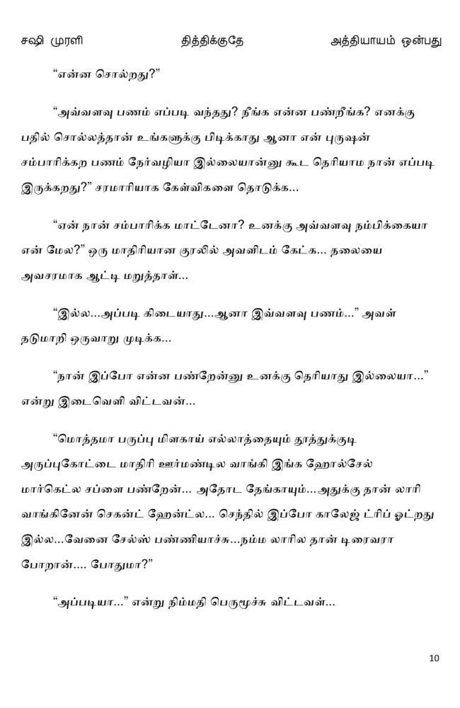 ttk9-page-010