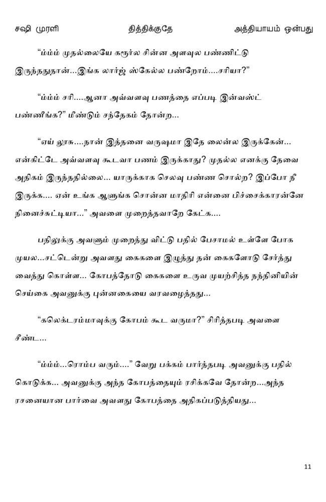 ttk9-page-011