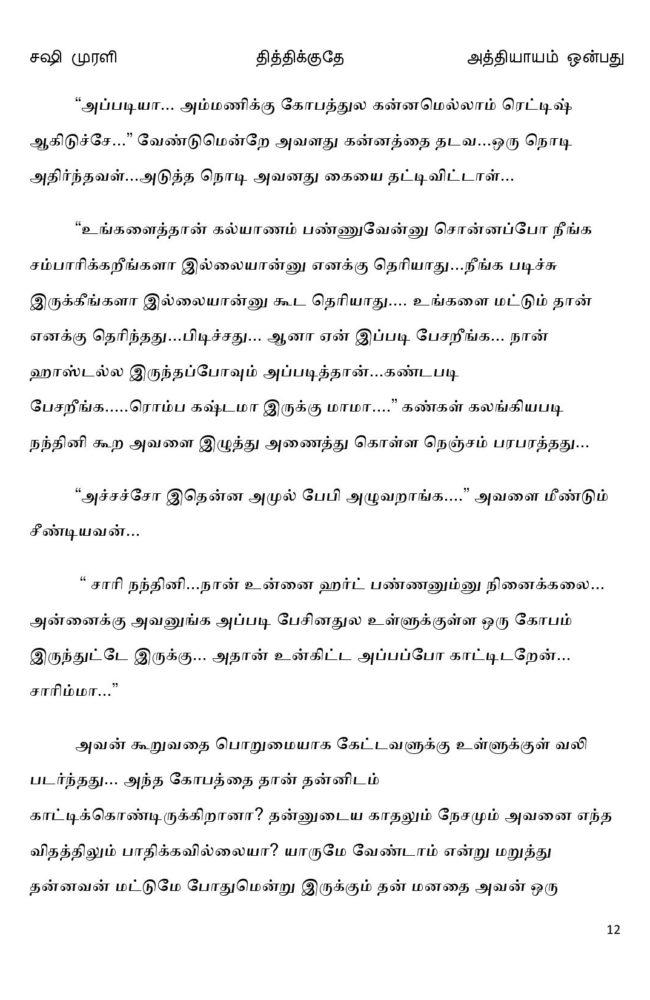 ttk9-page-012