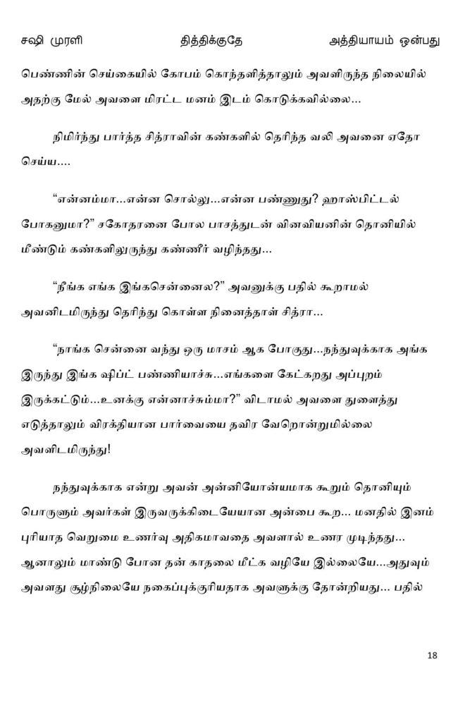 ttk9-page-018
