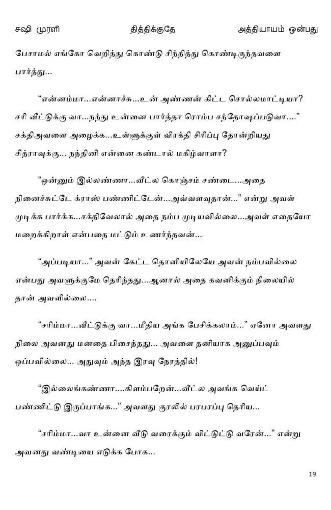 ttk9-page-019