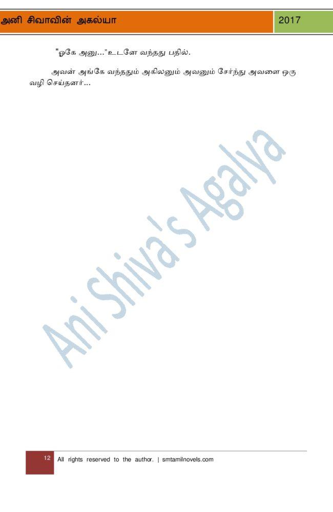 agalya4-012