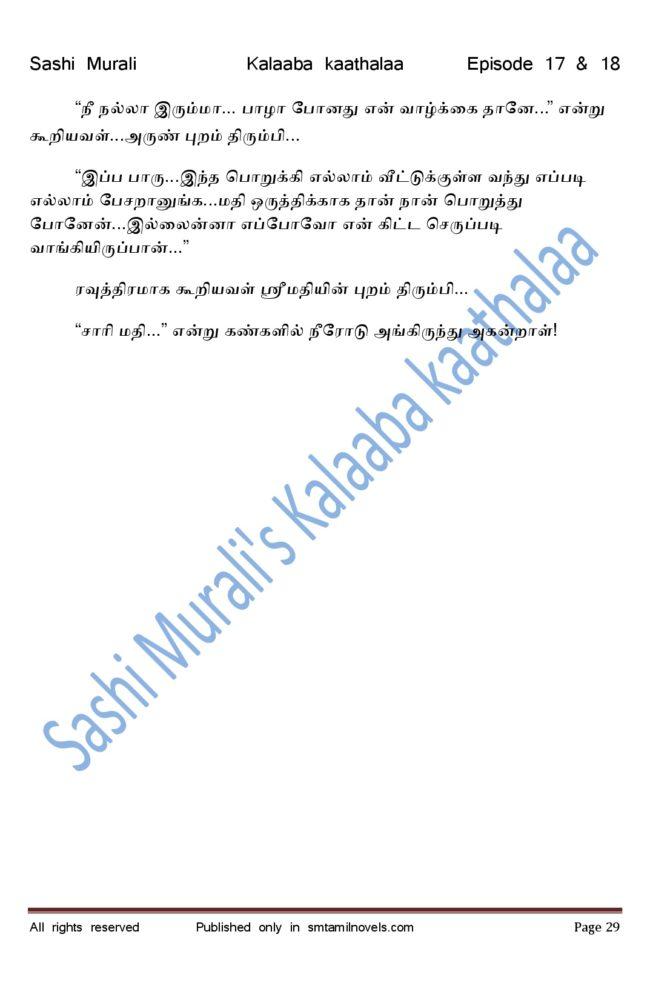 kak11-029