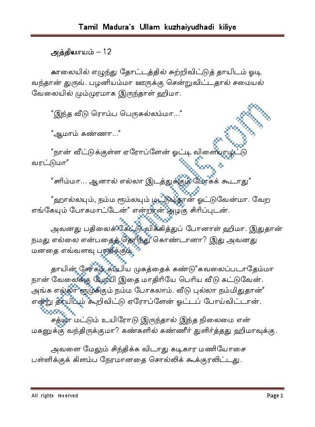 Document2-001