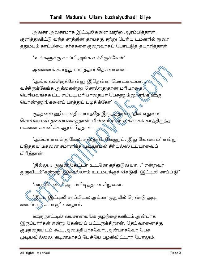 Document2-002
