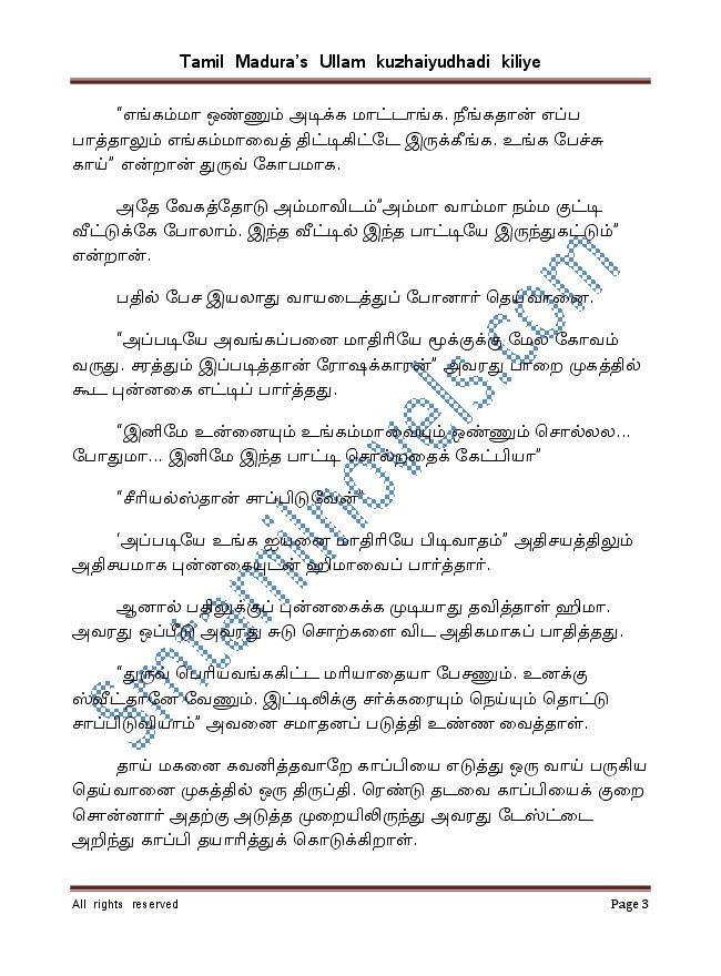 Document2-003
