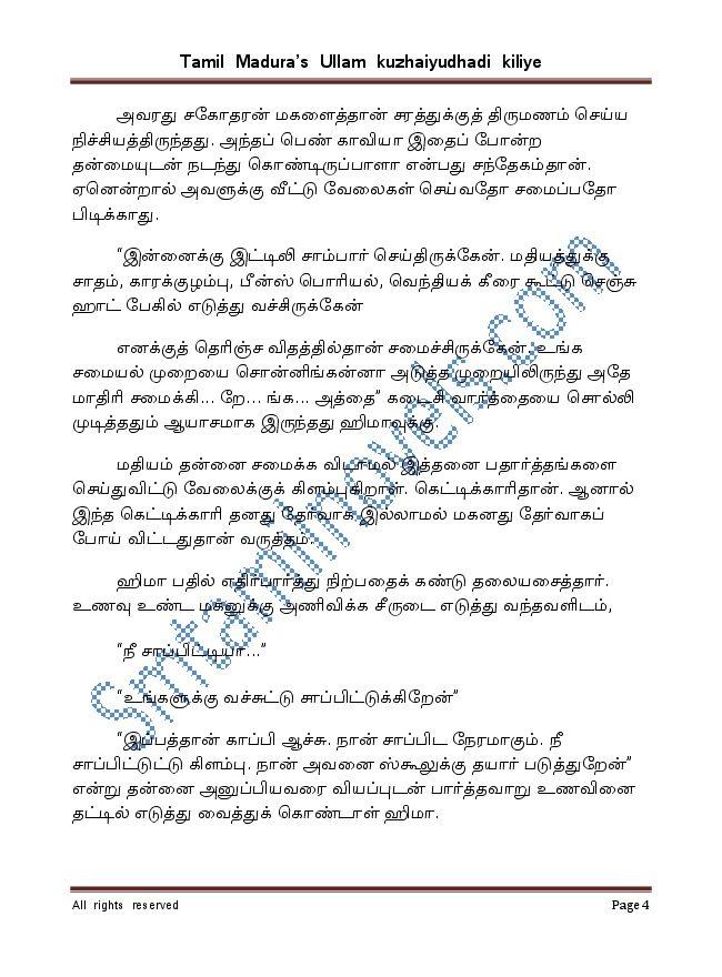 Document2-004