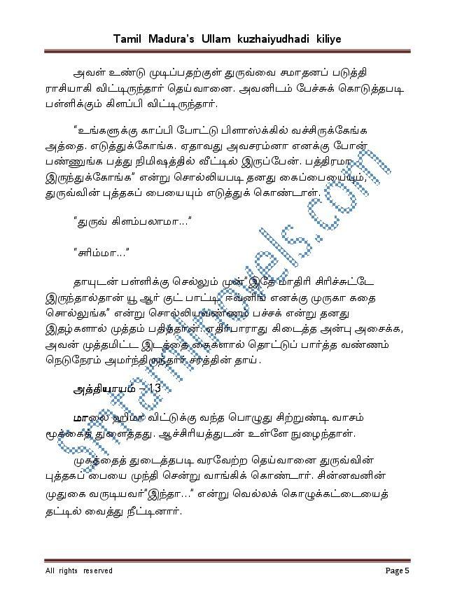 Document2-005