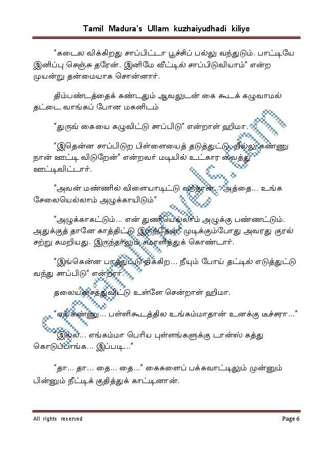 Document2-006