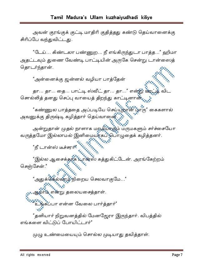 Document2-007