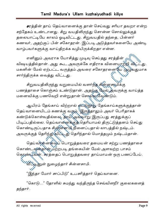Document2-009