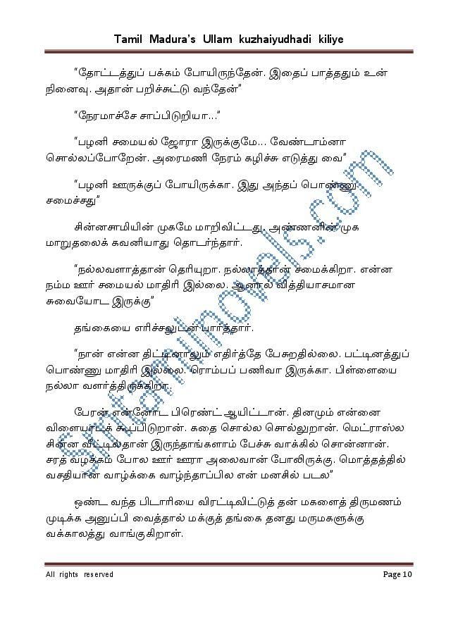 Document2-010