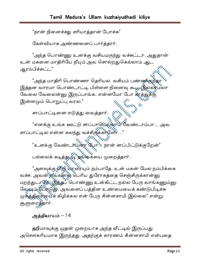 Document2-011