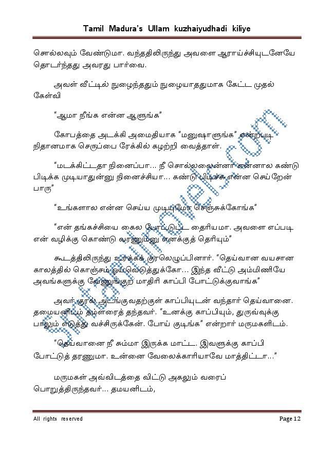 Document2-012