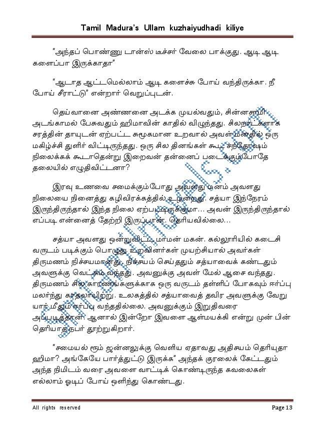 Document2-013