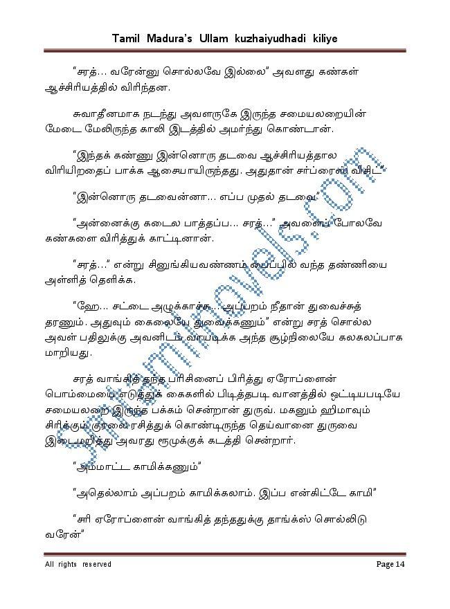Document2-014