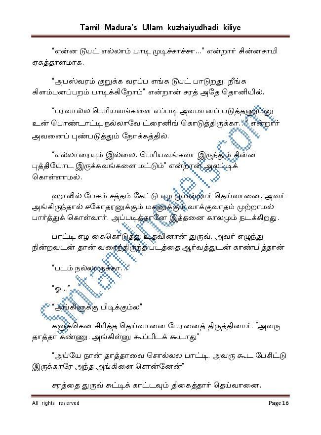 Document2-016