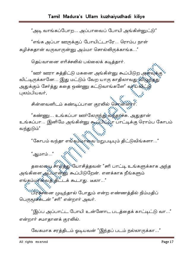 Document2-017