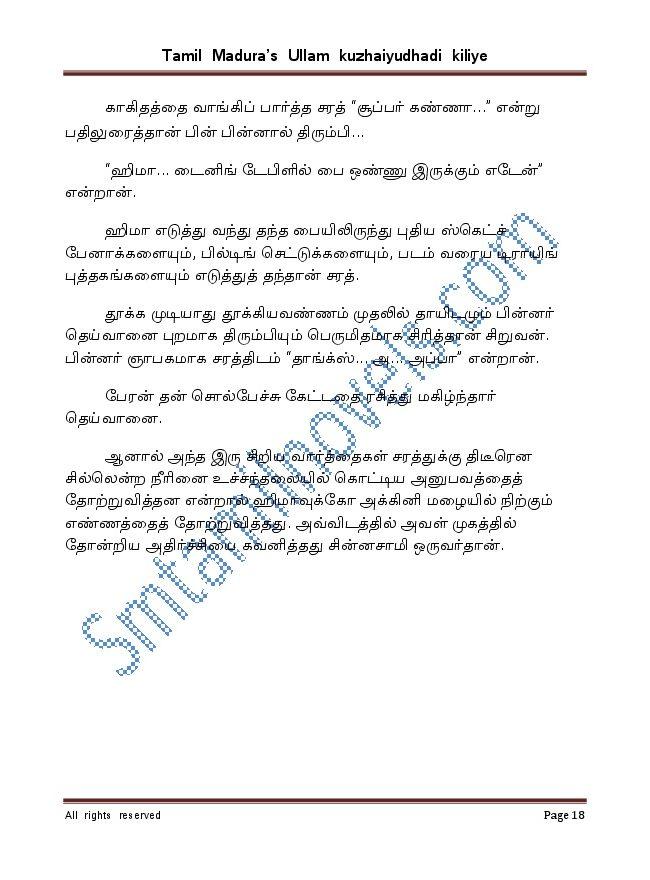 Document2-018