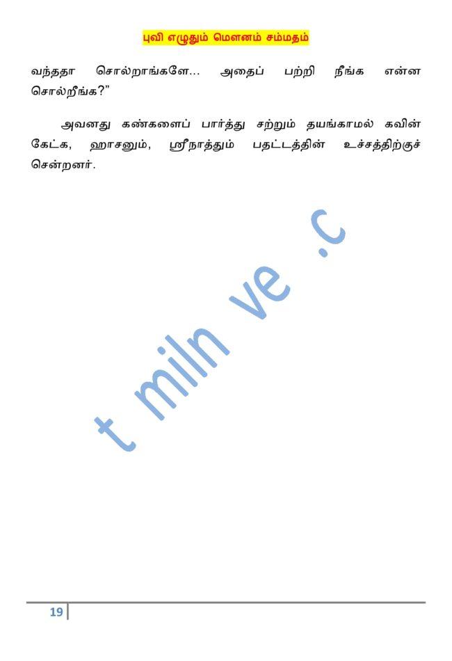 ms3-019