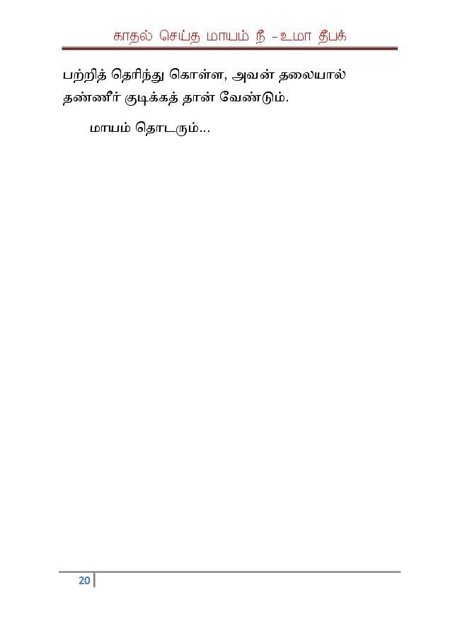 ksmn3-020