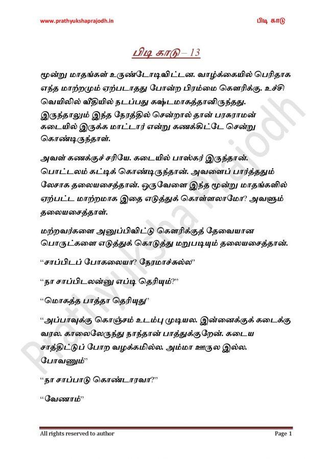 Pidi Kaadu_13-page-001