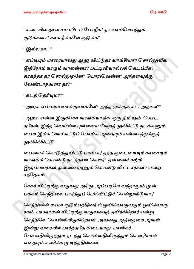 Pidi Kaadu_13-page-002