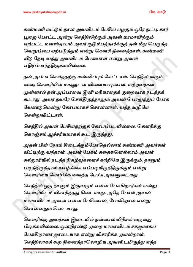 Pidi Kaadu_13-page-003