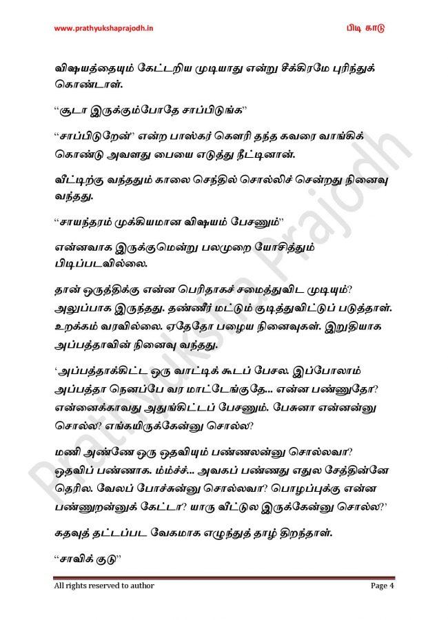 Pidi Kaadu_13-page-004