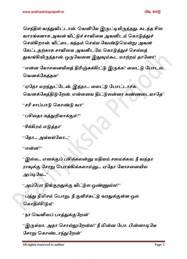 Pidi Kaadu_13-page-005