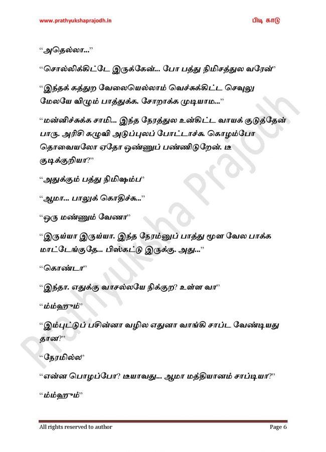Pidi Kaadu_13-page-006