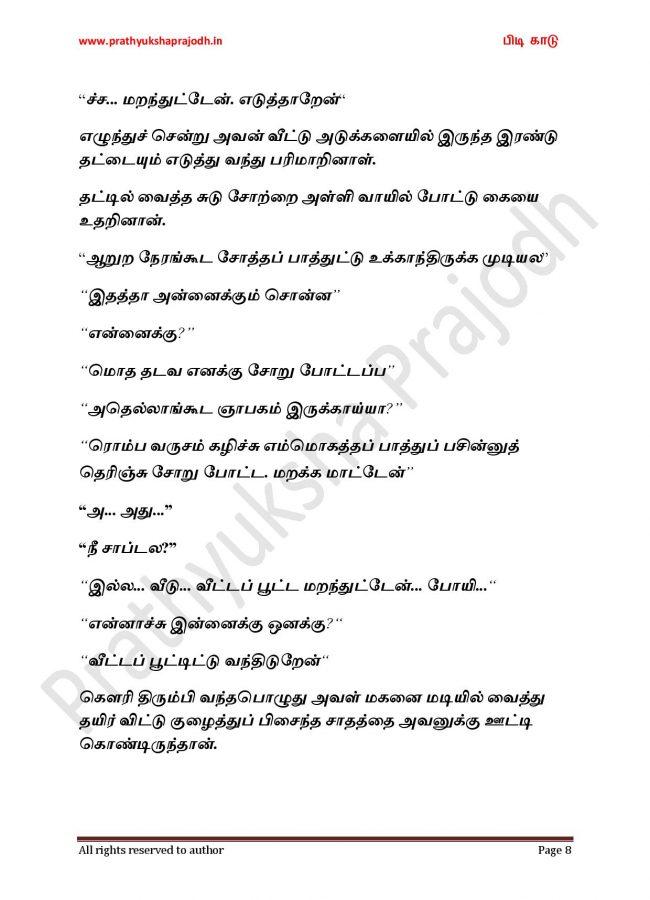 Pidi Kaadu_13-page-008