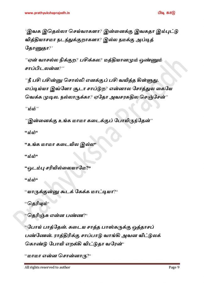 Pidi Kaadu_13-page-009